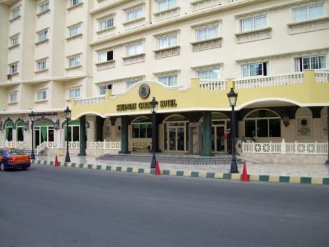 Shedwan Garden Hotel Hurghada